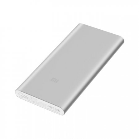 Xiaomi 10000mAh Mi Power Bank 2S Sliver (17776)