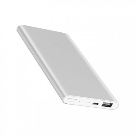 Xiaomi 5000mAh Mi Power Bank 2 Silver (17961)